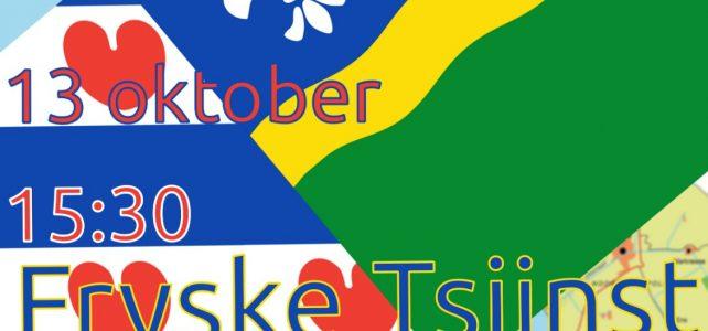 Friese kerkdienst 13 oktober 15:30uur